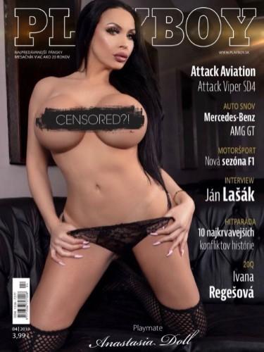 Sex ad by escort Anastasia Doll (22) in Dubai - Photo: 7
