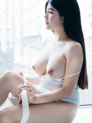 Sex ad by kinky escort Eunie (22) in Riyadh - Photo: 5