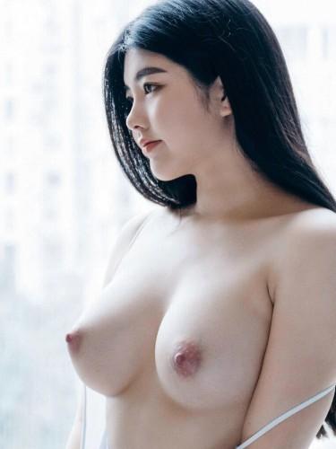 Sex ad by kinky escort Eunie (22) in Riyadh - Photo: 7