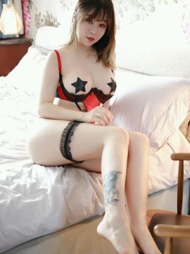 Sex ad by kinky escort Sania (21) in Riyadh - Photo: 5