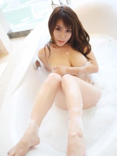 Sex ad by kinky escort Atiqah (21) in Abha - Photo: 4