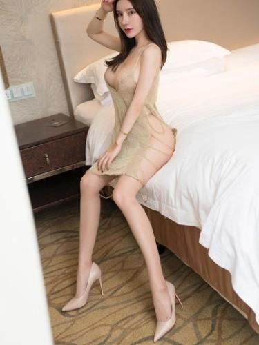 Sex ad by kinky escort Adina (21) in Dubai - Photo: 4