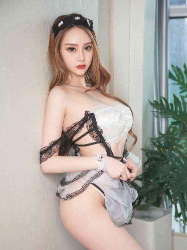 Sex ad by kinky escort Eriko (21) in Khobar - Photo: 2