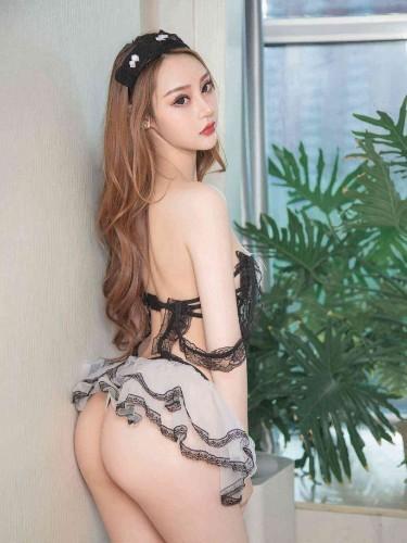 Sex ad by kinky escort Eriko (21) in Khobar - Photo: 4
