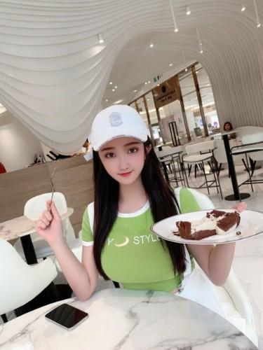 Escort agency Chinesegirl in Jeddah - Photo: 25 - Jill