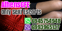 Only Sexy Escort Athens GFE